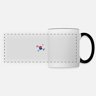 Stadium Soccer South Korea - Panoramic Mug