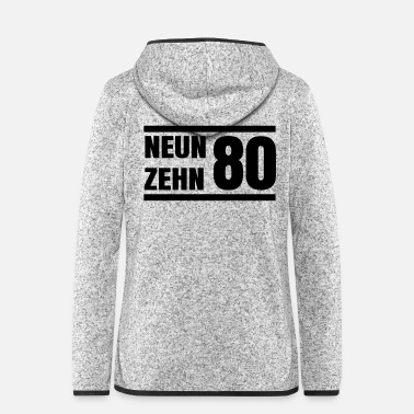 Year Of Birth Nineteen 1980/1980 / year - Women's Hooded Fleece Jacket