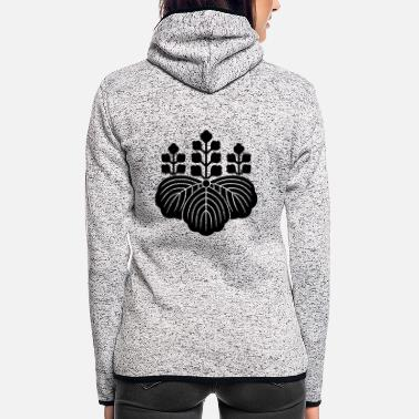 Clan Toyotomi clan - Women's Hooded Fleece Jacket