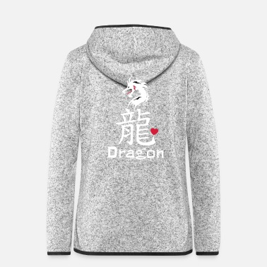 Taal ❤️Draak in Chinees karakter-Love Dragon- 龍 - Vrouwen fleece jack