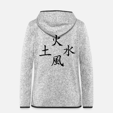 Kanji 4 elements2 - Frauen Fleece Kapuzenjacke