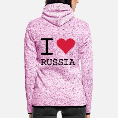 Tchaikovsky I LOVE RUSSIA - Women's Hooded Fleece Jacket