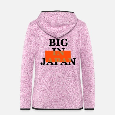 Web big on the net + your blog etc - Women's Hooded Fleece Jacket