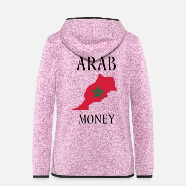 Collection MOROCCO COLLECTION - Women's Hooded Fleece Jacket