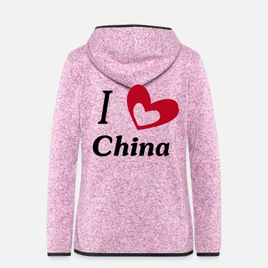 China i love china - Women's Hooded Fleece Jacket