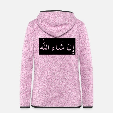 Writing in sha allah so gott will - Frauen Fleece Kapuzenjacke