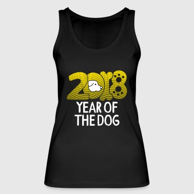 Chinese new year year of the dog 2018 gift - Women's Organic Tank Top by Stanley & Stella