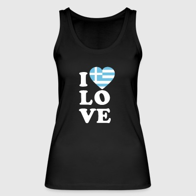 I love Greece - Women's Organic Tank Top by Stanley & Stella