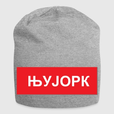 Westside New York - Utoka - Jersey-Beanie