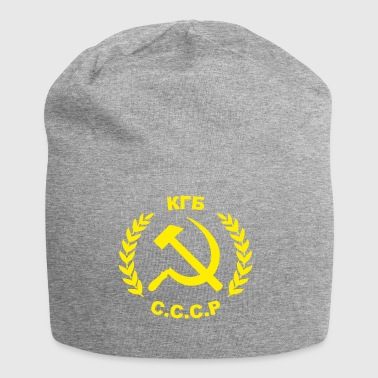 KGB Hammer and Sickle - Jersey Beanie