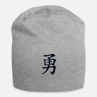 Japan Courage - Jersey Beanie