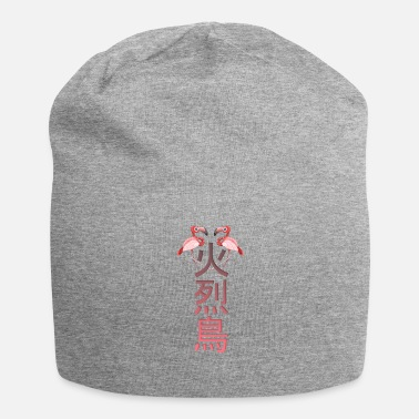 Writing Flamingo written in Chinese - Beanie