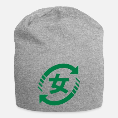 Japanese Sign Recycle Japanese Girls Nihongo Sign - Beanie
