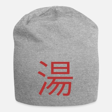 Chinese Sign Chinese sign for soup - Beanie