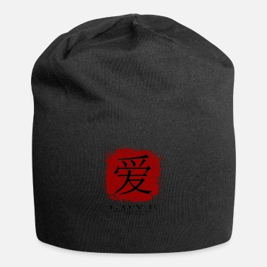 Chinese Character Love Affection - Beanie