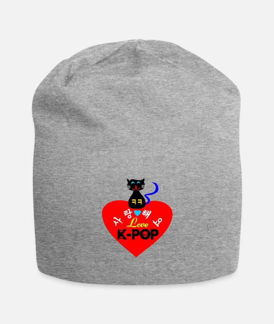 Soul Caps & Hats - ♥♫I Love Kpop-Saranghaeyo KPop-Kpopholic♪♥ - Beanie heather grey