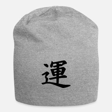 Japanese Sign Japanese sign for luck! - Beanie