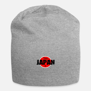 Nationalist Tokyo Japan nationalist of japan vintage japanese - Beanie