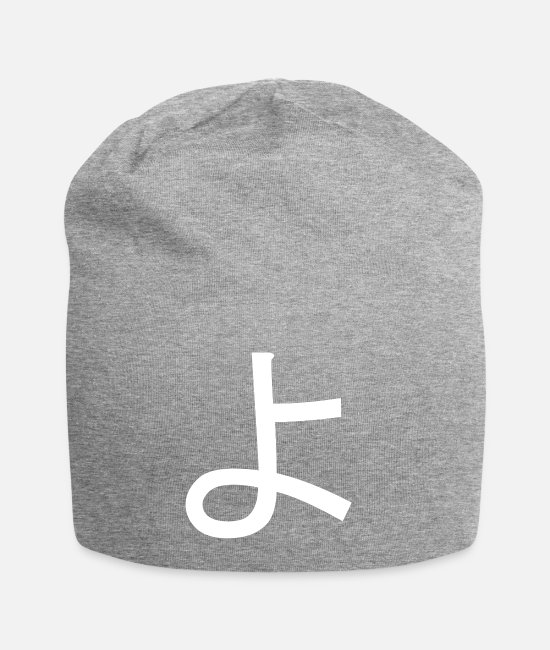 Characters Caps & Hats - Japanese yo - Beanie heather grey
