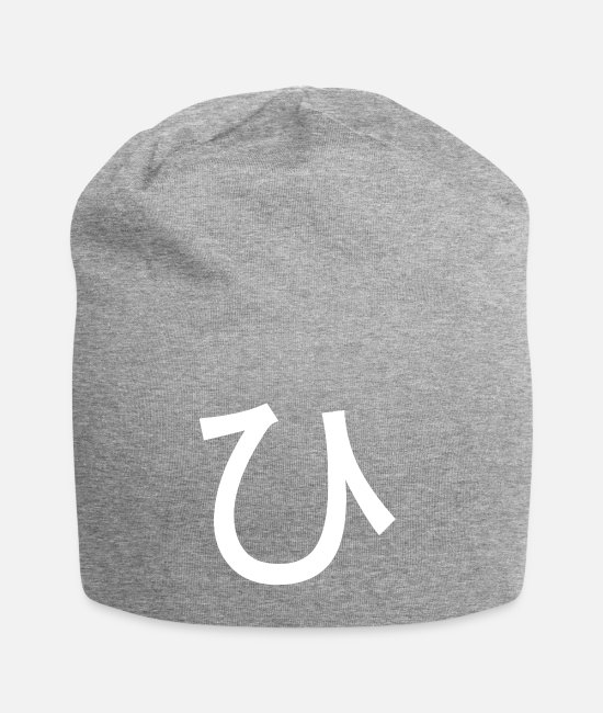 Characters Caps & Hats - Japanese hi - Beanie heather grey