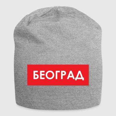 Shop Cyrillic Caps Amp Hats Online Spreadshirt