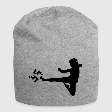 Anti Rassismus Kick Kampfsport - Jersey-Beanie