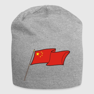 Flag China T-shirt kinesiska flaggan gåva - Jerseymössa