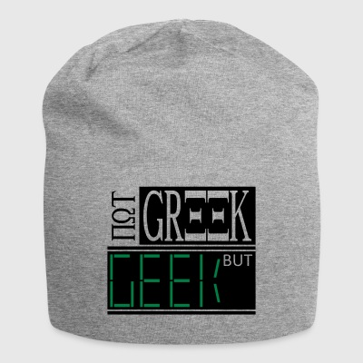 Geek - not GREEK - Jersey Beanie