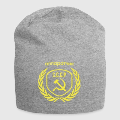 Hammer and Sickle apparachiki - Beanie in jersey