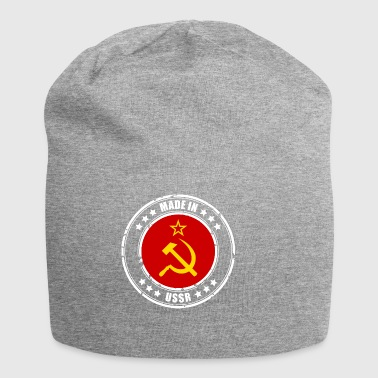 Made in USSR - Jersey Beanie