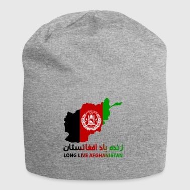 LONG LIVE AFGHANISTAN - Jersey Beanie