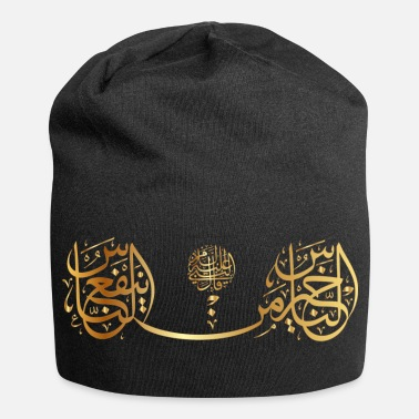 Gebed hadith gebed - Jersey-Beanie