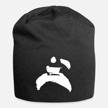 Kung Fu kung fu - Jersey Beanie