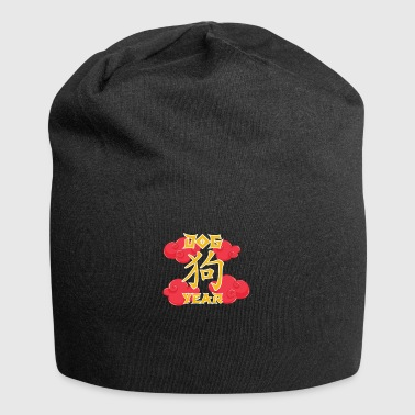 Chinese Zodiacs-cadeau voor Chinees - Jersey-Beanie