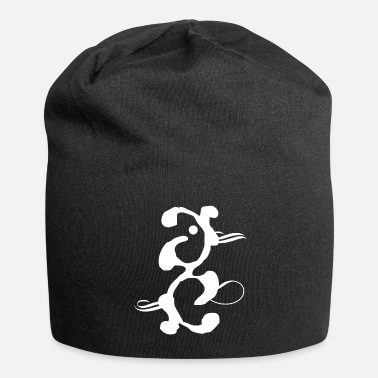 Living Being symbolic animal beings living beings - Beanie