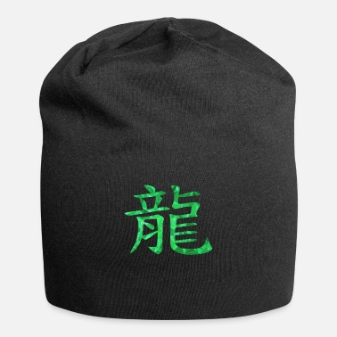 Chinois Dragon chinois - Beanie
