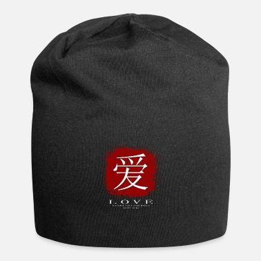 Chinese Love Affection Sympathy - Beanie
