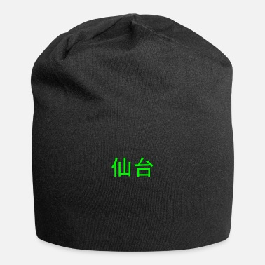 Scripture timelessly beautiful Japanese writing Kanji decor - Beanie