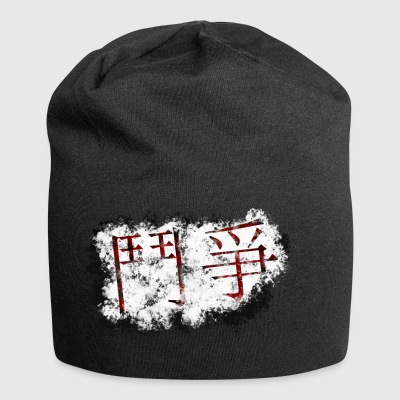Fight in Chinese - Jersey-Beanie