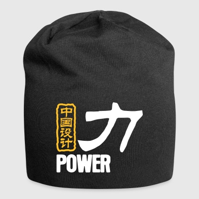 Chinese Words: Force - Jersey Beanie