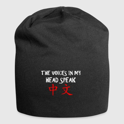 My heart speaks Chinese funny sayings - Jersey Beanie