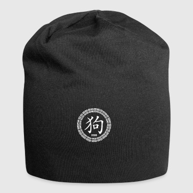 Chinese New Year gift for Chinese - Jersey Beanie