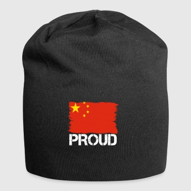 Pride flag flag home origin China png - Jersey Beanie