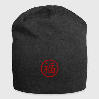 Happiness Chinese Symbol - Jersey Beanie