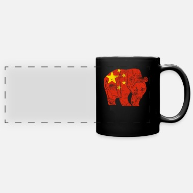 China China - Panoramic Mug