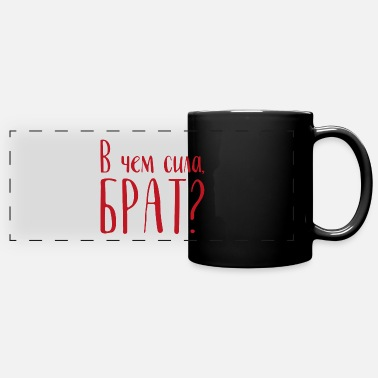 Russia What is the strength brother Russia Russian - Panoramic Mug