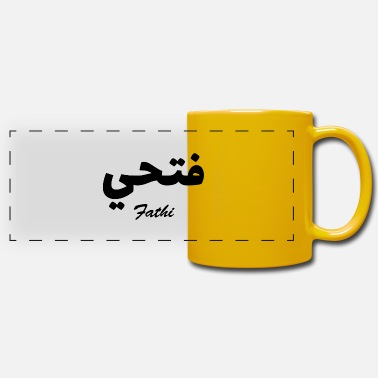First Fathi Arabic Calligraphy First Name - Panoramic Mug