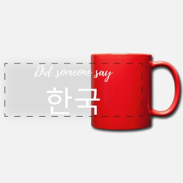 Koreanischlehrer Korea (in Korean / Hangul), saying, Funny - Panoramic Mug