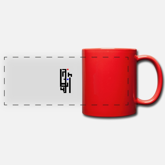 Arabe Mugs et récipients - arabe - Mug panoramique rouge