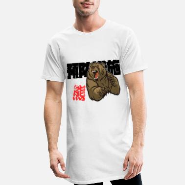 Bär Bär - T-shirt long Homme